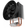 Cpu Cooler CoolerMaster Hyper 212 LED