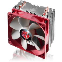 Cpu Cooler DeepCool Gammaxx 400 V2 Red